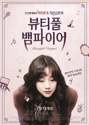 image of drama Beautiful Vampire (2018) [KDRAMA]
